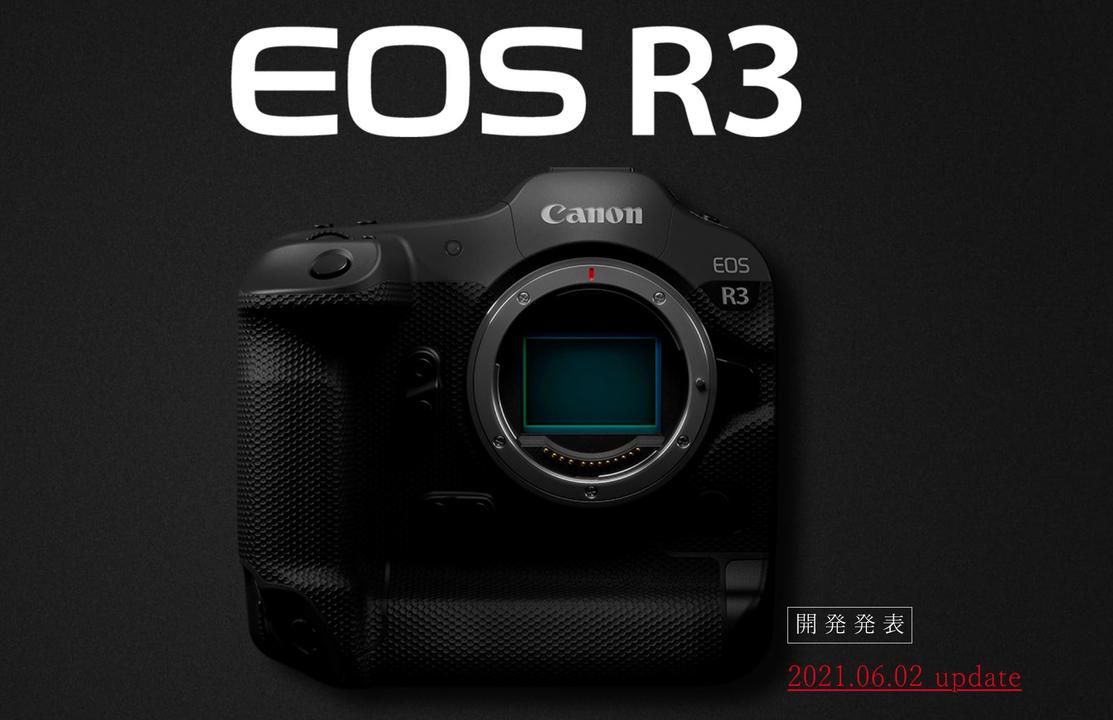「EOS R3」開発情報第二弾。秒30コマ、手ブレ補正8段ほか情報量が多すぎる