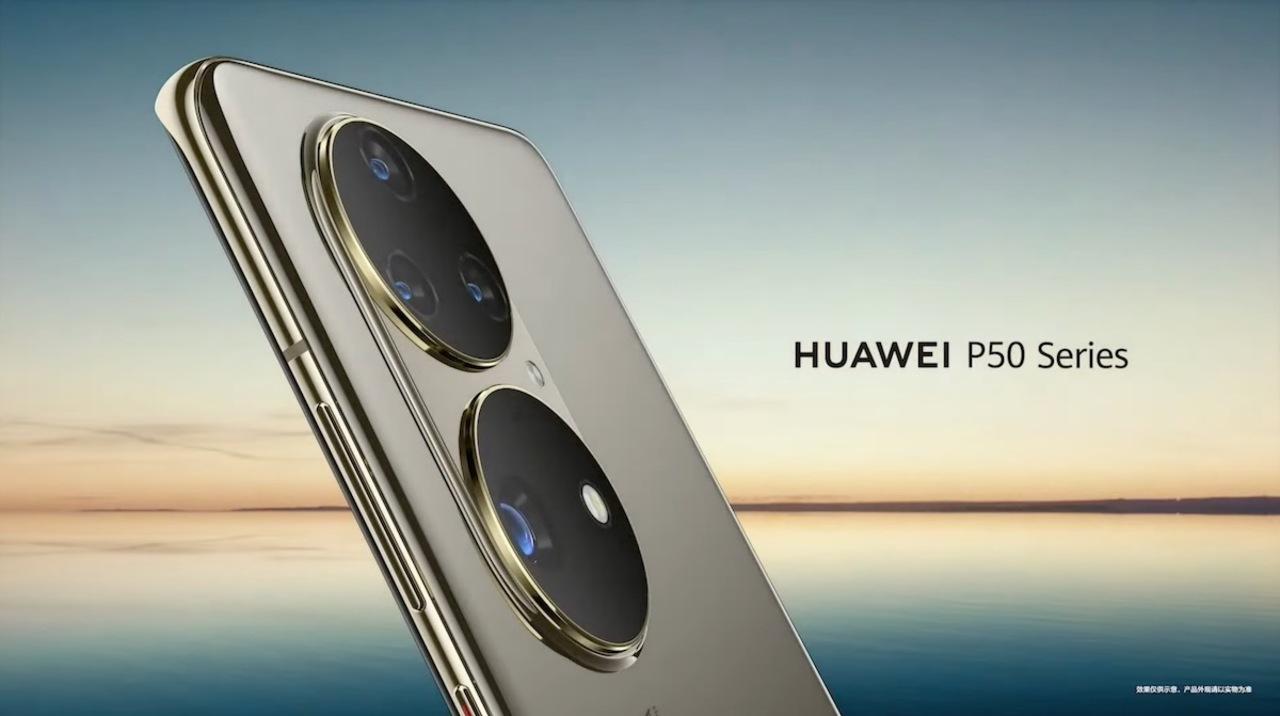 Huawei P50、とんでもないカメラデザインに