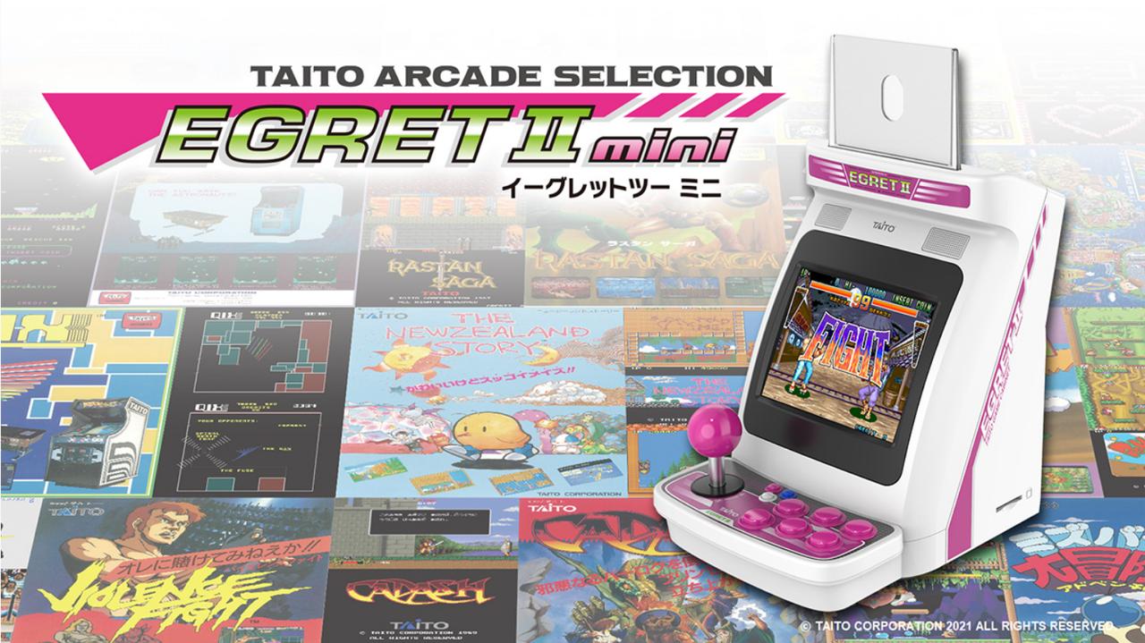 ゲームセンター全盛期の日本が蘇るタイトーのミニ筐体「EGRET II mini」