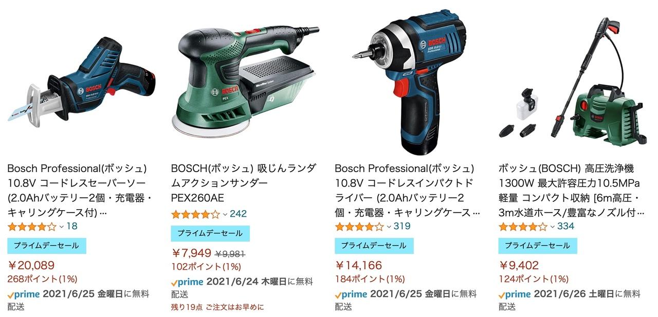 【Amazonプライムデー】DIY派集まれ! BOSCHの工具が軒並み安くなってるぞ