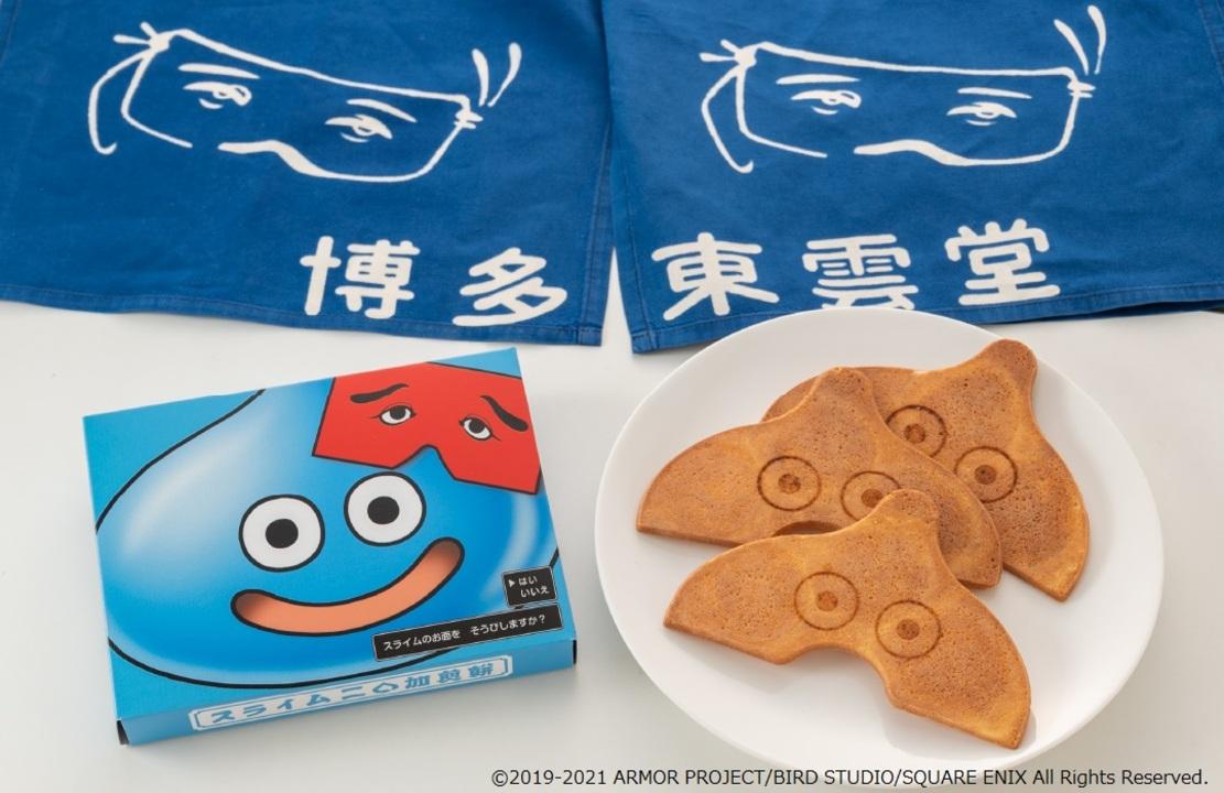 「スライムにわかせんぺいが あらわれた!」博多の二〇加煎餅がドラクエとコラボ