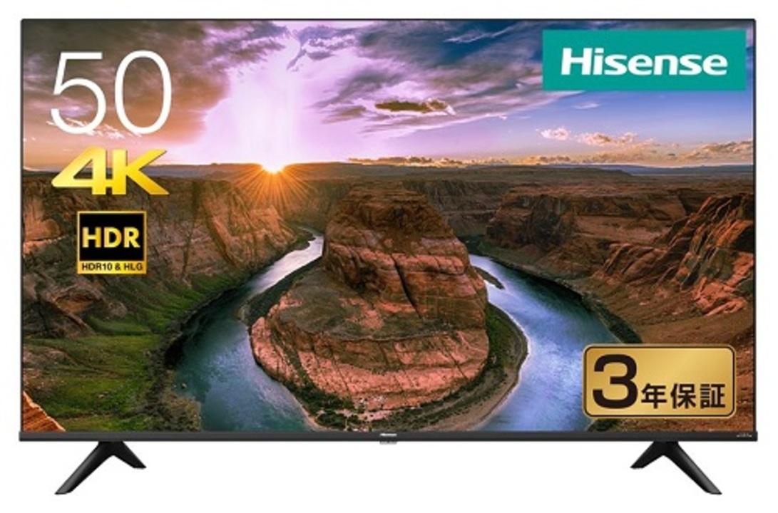 最近の格安4Kテレビの実力は? ゲオの50型4Kテレビは6万円でお釣りが来ます
