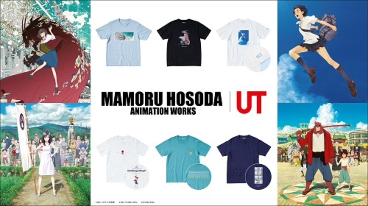 よろしくお願いします! 名作から最新作まで、細田守作品がTシャツになりました