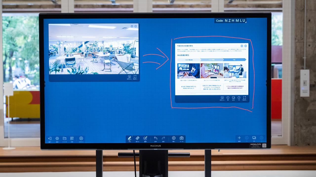 超ビッグなWindowsタブレット? Web会議に必要なすべてを一台に集約した「MAXHUB」