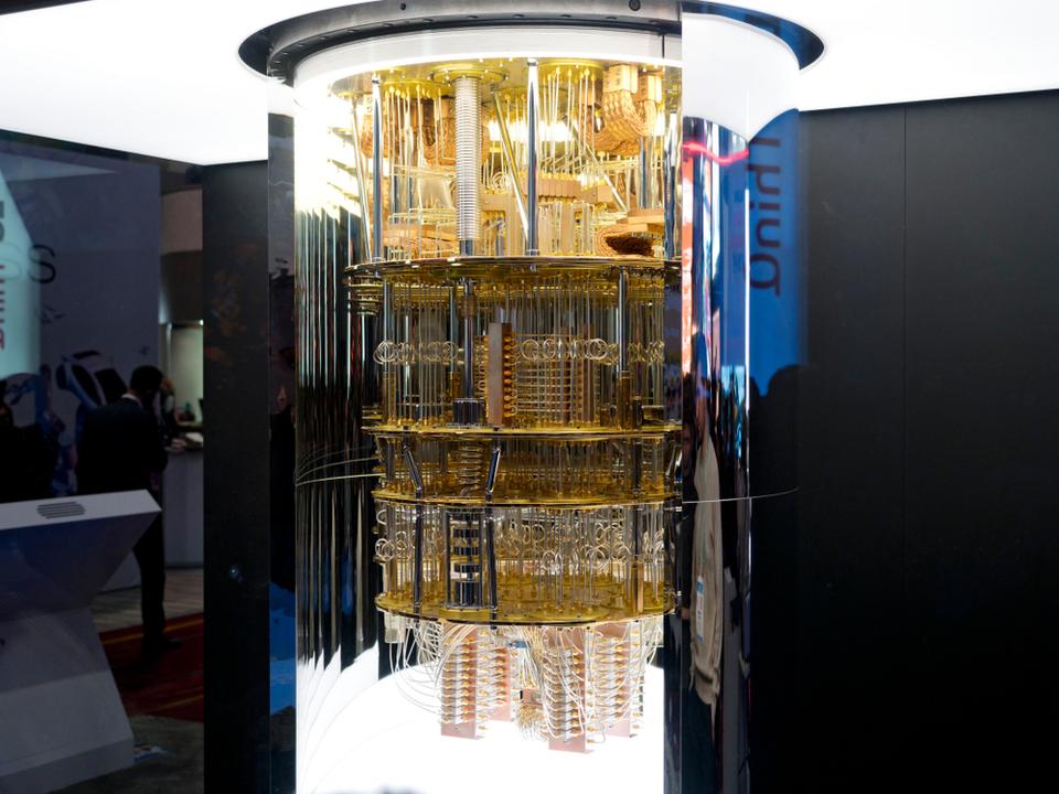 日本&アジア初のゲート型商用量子コンピュータ始動を祝したデジタルイベントが開催