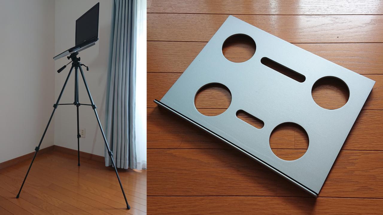 カメラ三脚がスタンディングデスクに。サンコーのノートPCデスクは腰痛対策にうってつけかも!