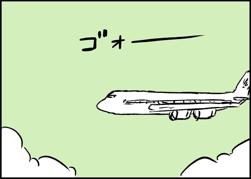 【和田ラヂヲ】ビーフ?オア ガジェット?[ジャンピン ジャック ガジェット ep.8]