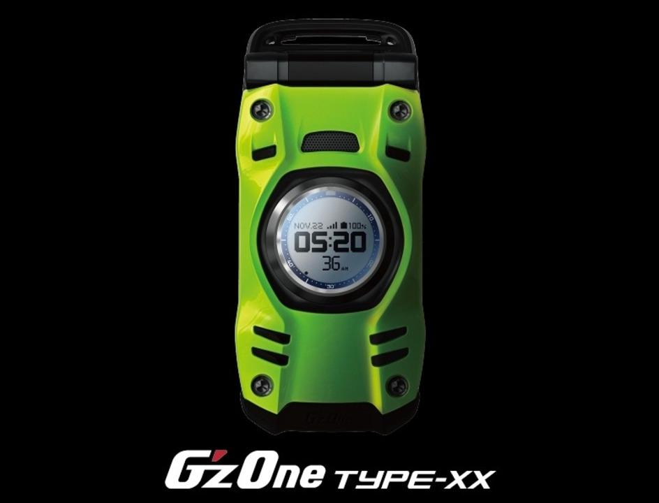 G-SHOCKケータイ復活。G`z One最新モデル「 TYPE-XX」予約スタート