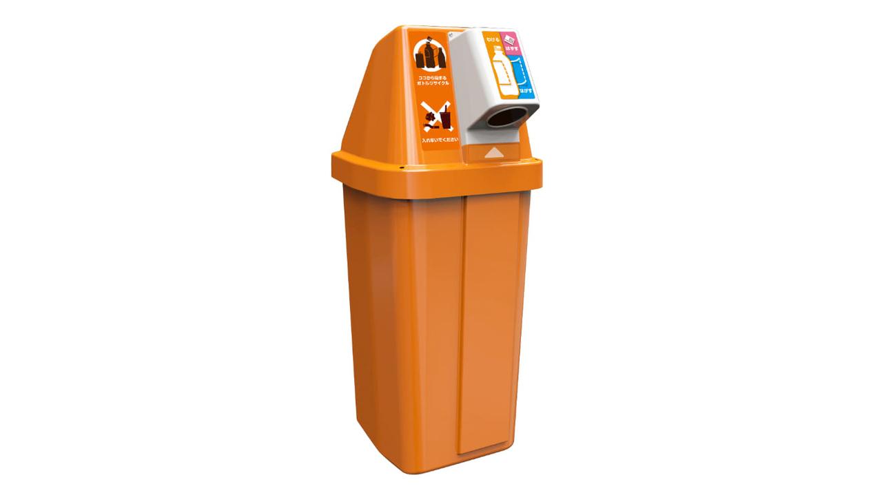 ペットボトル以外を入れにくい新しいゴミ箱の実証実験。異物捨てるの、ダメ絶対!