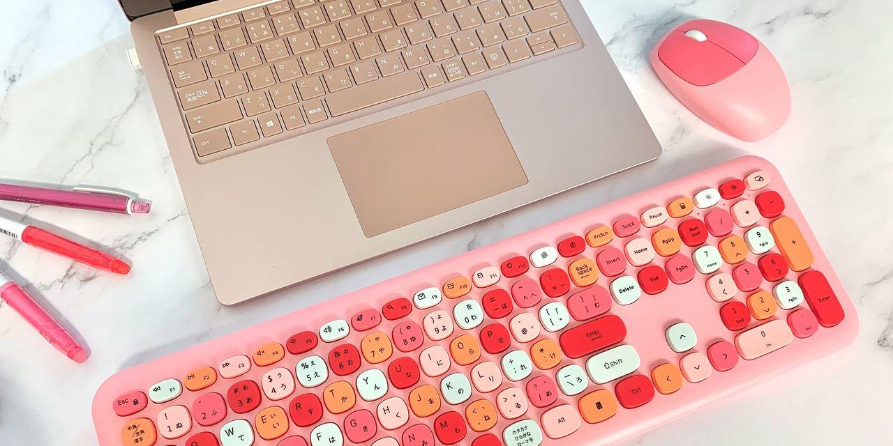 どんどんどん、ドンキで買える♪ 映えるキーボード&マウス