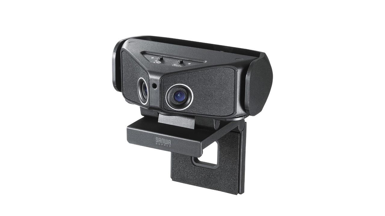 デュアルレンズで最大180度が映る! 広い部屋で活躍するウェブ会議用カメラ