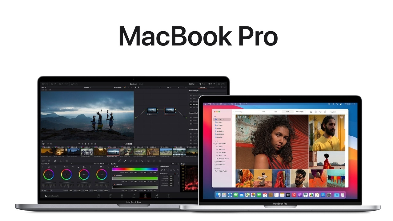 MacBook Pro新モデルのリーク情報 14インチ16インチはM1Xチップ搭載で性能は同じ