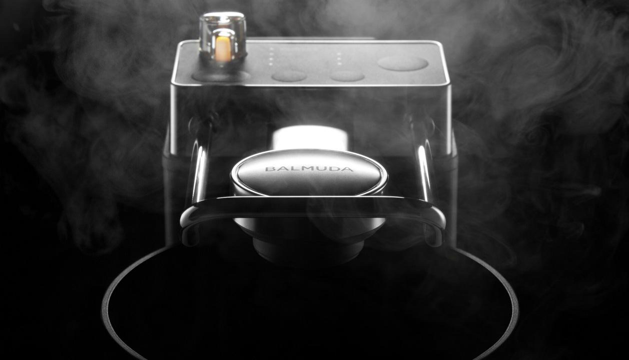 バルミューダがお届けする最良のコーヒー体験とは…? 新製品はコーヒーメーカーか