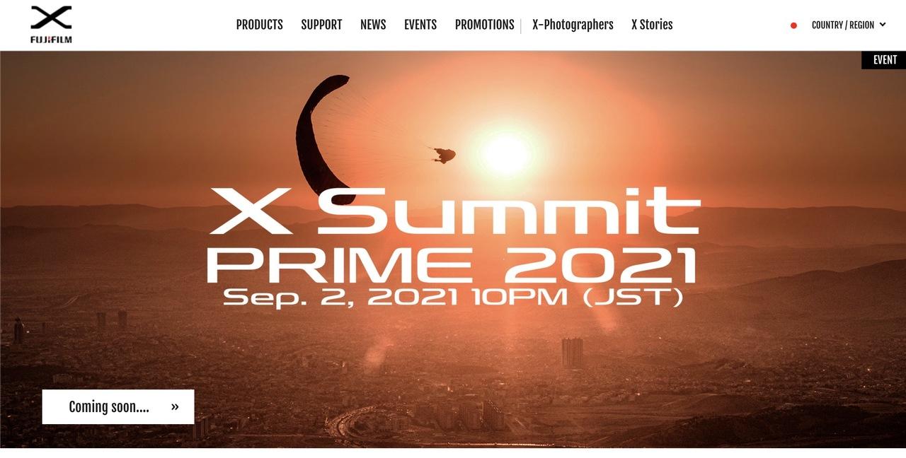 富士フイルムが9月2日にオンライン発表会「X Summit PRIME」を予告。プライム…!