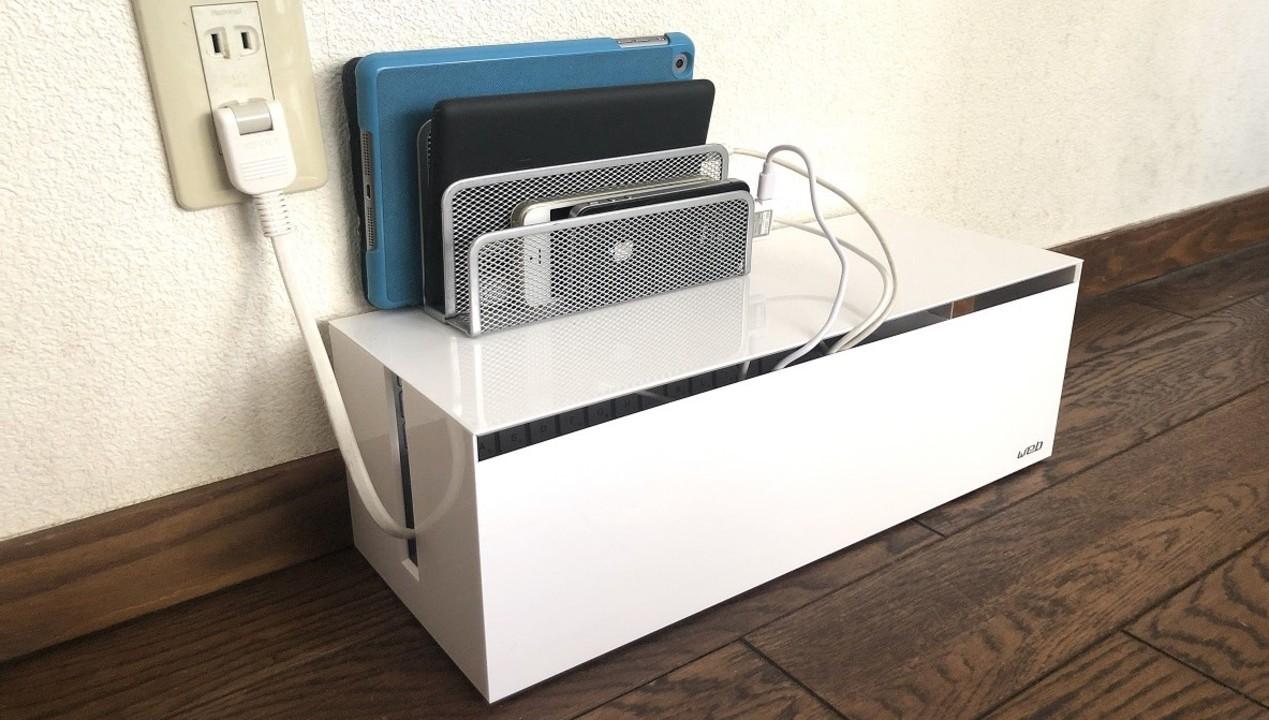 山崎実業の「ケーブルボックス」で充電まわりのゴチャつきを解消! 大容量&使いやすい理由があるんです