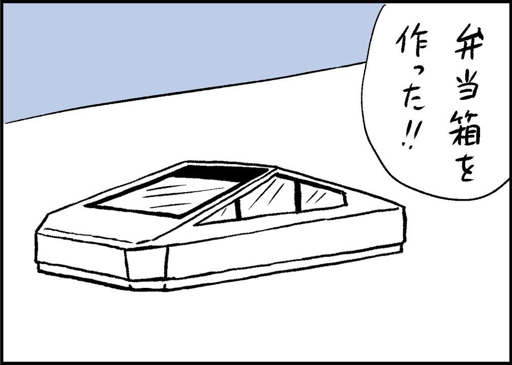 【和田ラヂヲ】サイバーベントウバコ[ジャンピン ジャック ガジェット ep.9]