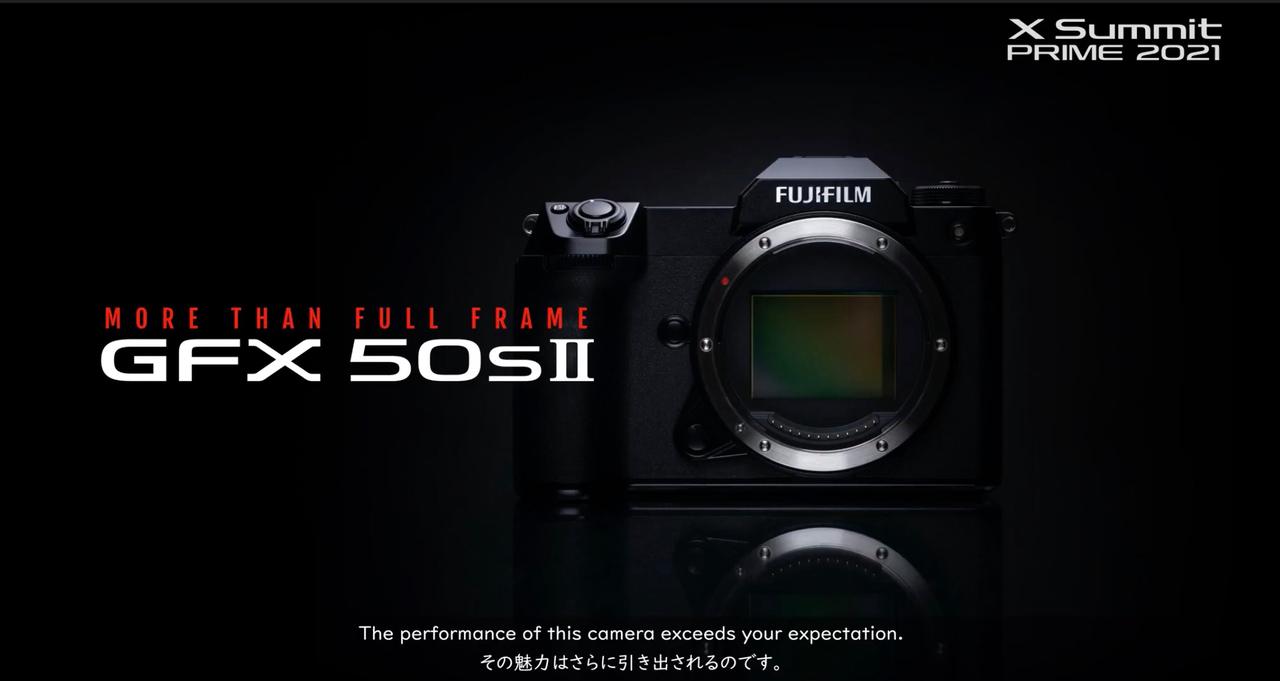 アンダー50万円の中判ミラーレス「GFX 50S II」が発表。手が届くラージフォーマットだぁ…