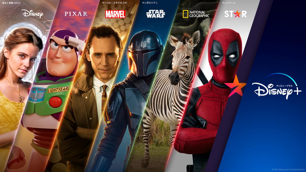 日本のディズニープラスが生まれ変わる! 4K対応でさらに新チャンネル「スター」も登場