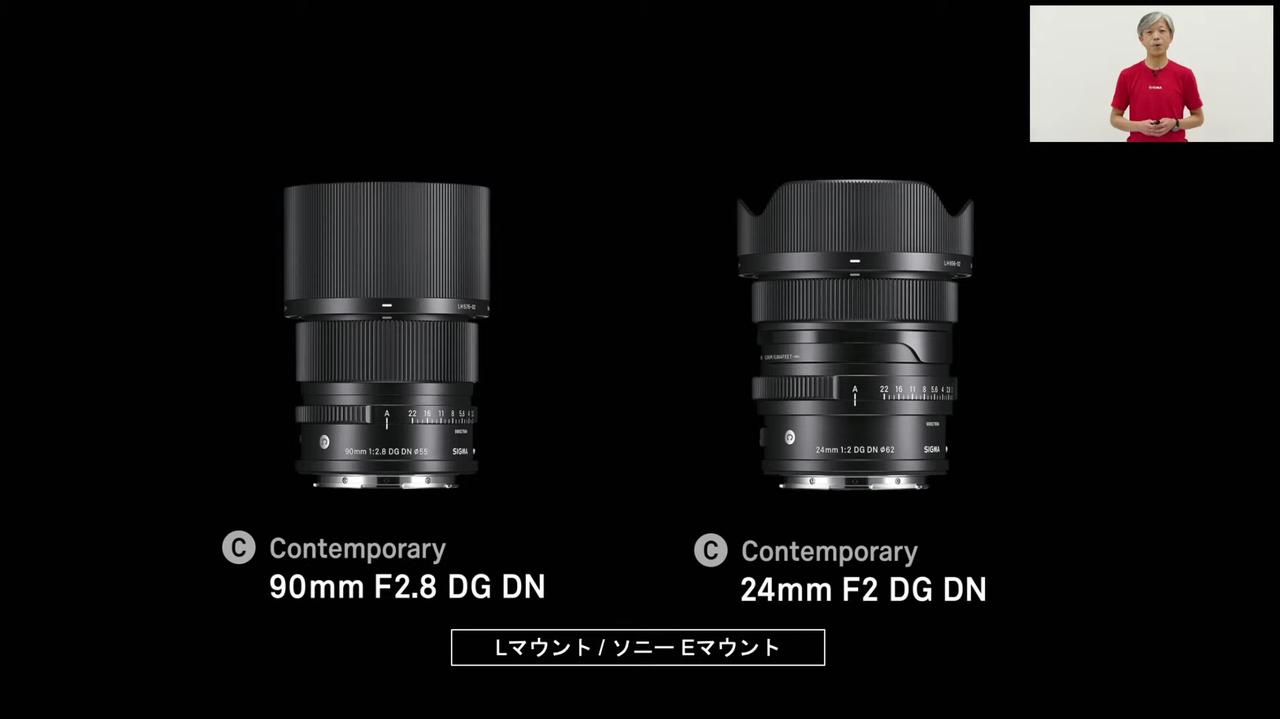 ちっさ! え、ちっさ! シグマが新レンズ「90mm F2.8 DG DN | Contemporary」と「24mm F2 DG DN | Contemporary」を発表