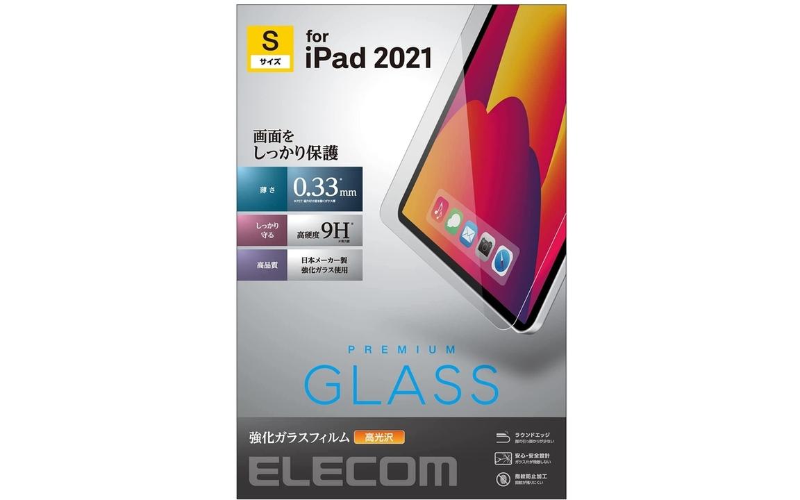 エレコムのiPad Sサイズ用ガラスフィルム、正式に予約開始