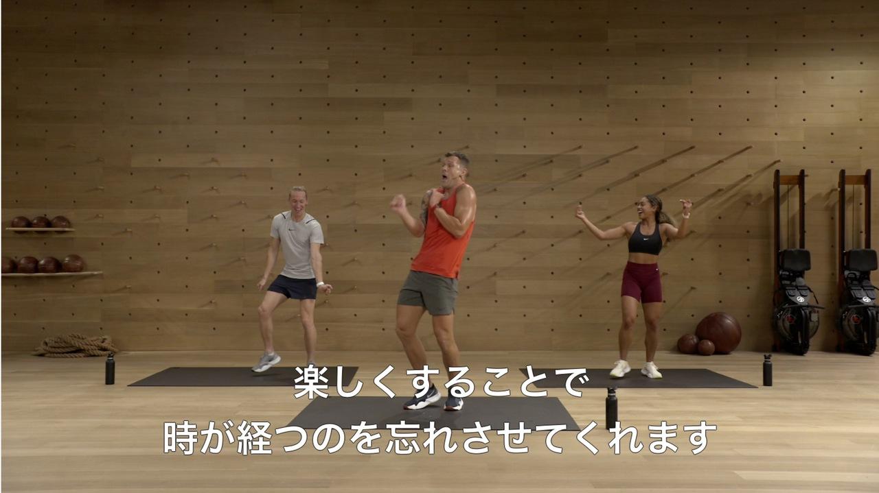 健康健康! Apple Fitness+で健康第一! でも日本でのサービスインは… #AppleEvent