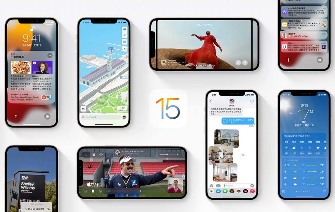 iOS 15、iPadOS 15、watchOS 8、macOS Monterey リリース日まとめ #AppleEvent