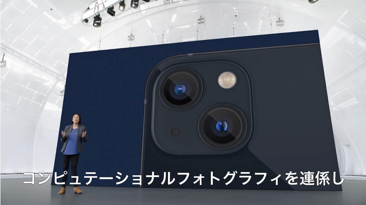 iPhone 13のカメラはガッツリ進化。センサーサイズアップ、映画のようなピント送りなど #AppleEvent