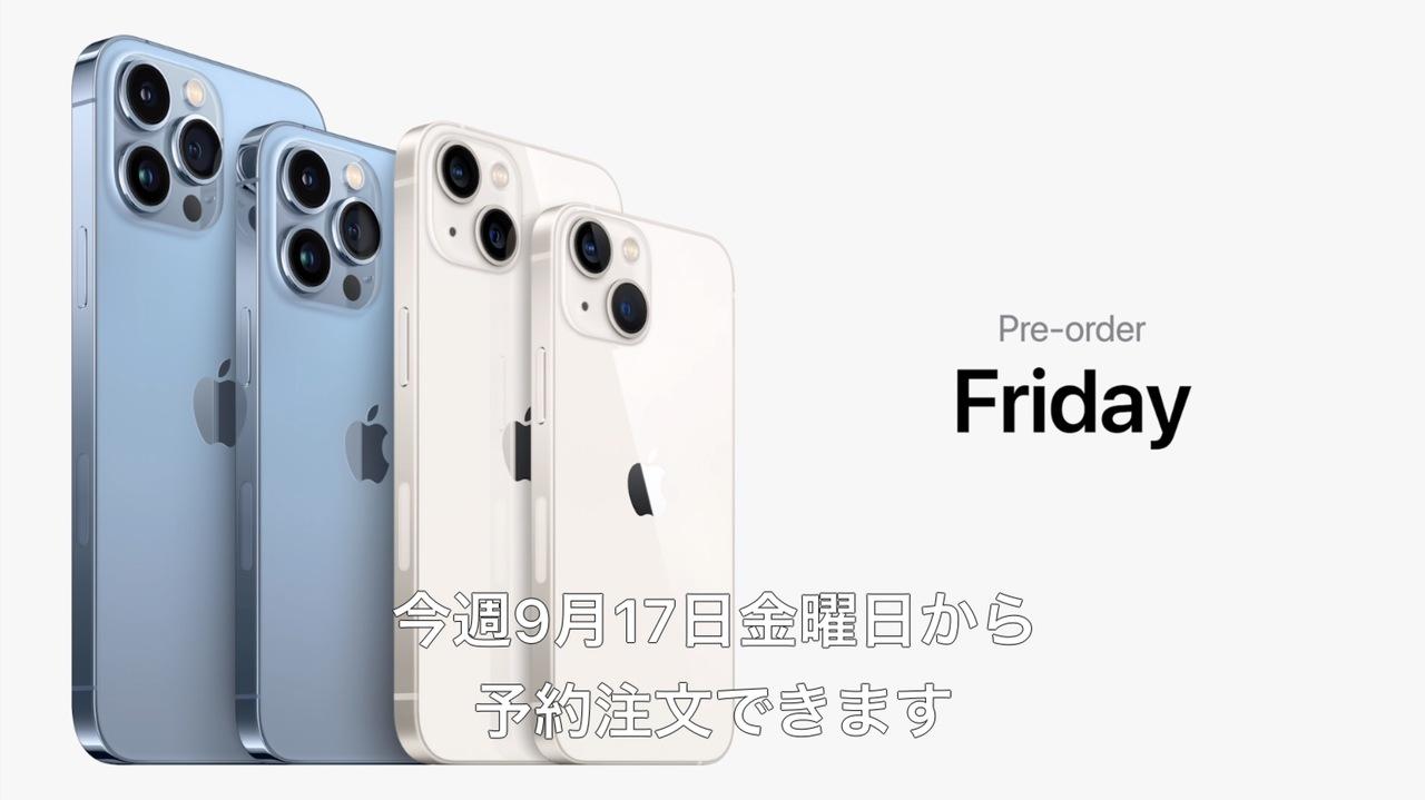 iPhone 13 Proは999ドルから、9月24日発売。ストレージはついに1TBの大台に突入 #AppleEvent