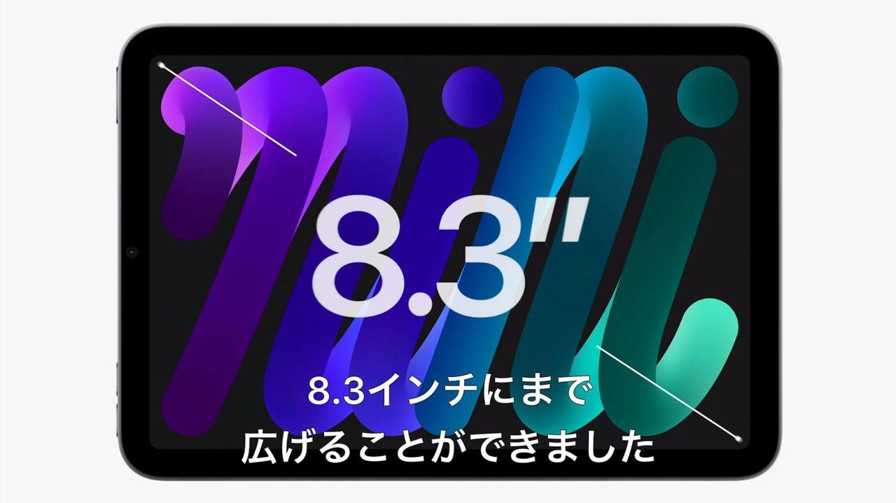 Air風オールスクリーンだ! Touch IDボタンも付いた新型iPad mini発表 #AppleEvent