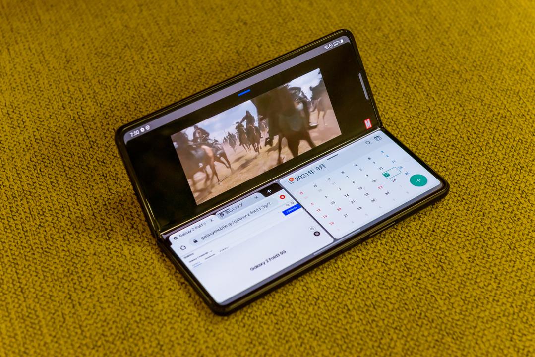 とても実用的。3つ(以上)のアプリを同時に表示できる「Galaxy Z Fold3 5G」