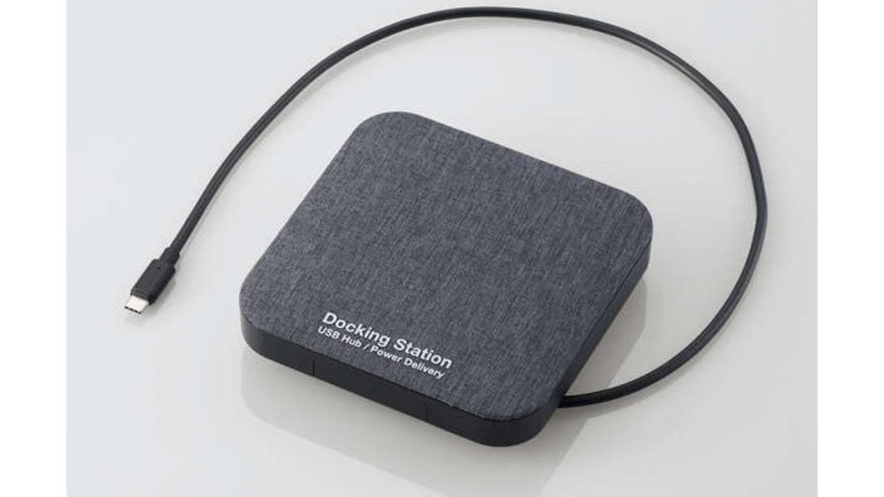 余ったHDDを有効活用、外付け化&ドッキングステーションにしちゃうケース