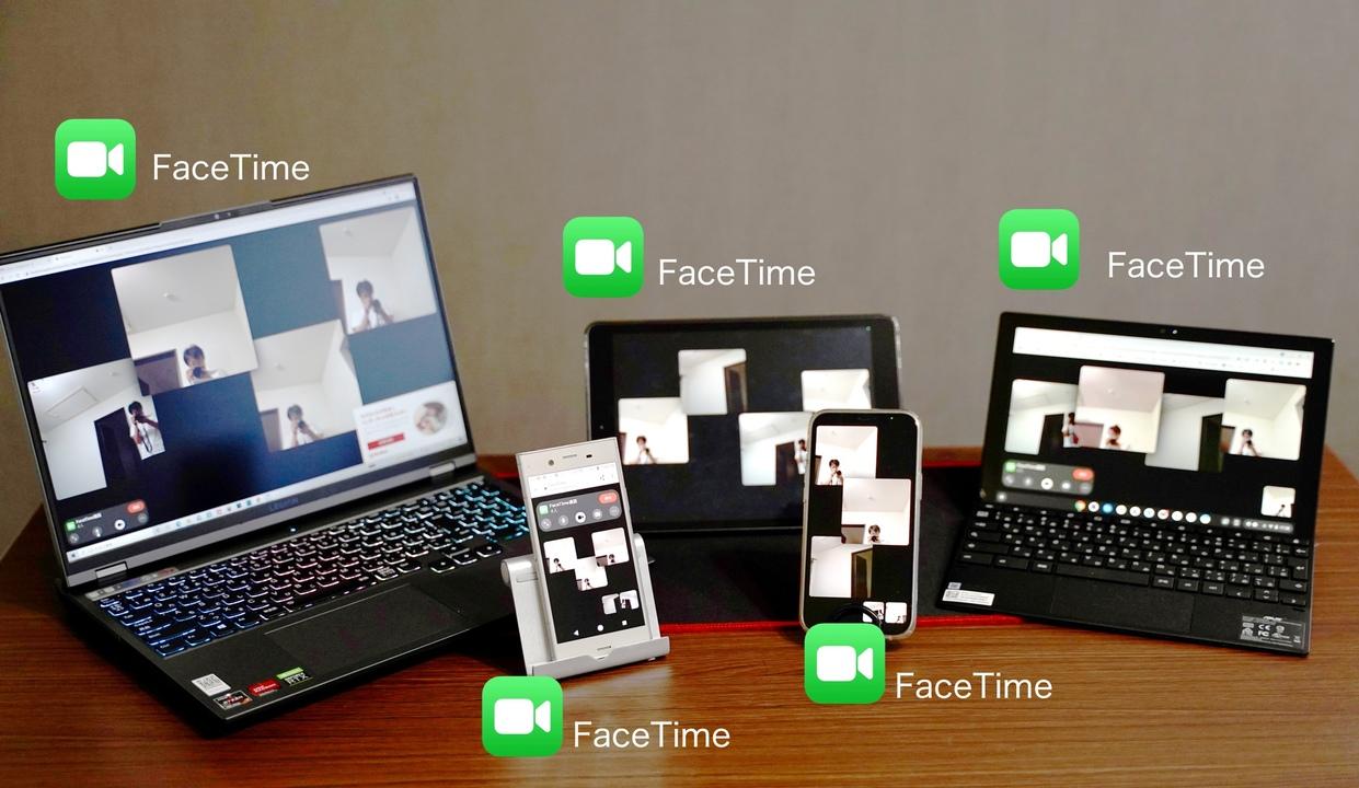 【iOS 15】【iPadOS 15】Android・Windows・Chromebookとも仲良くしよう。FaceTimeがブラウザから参加できます