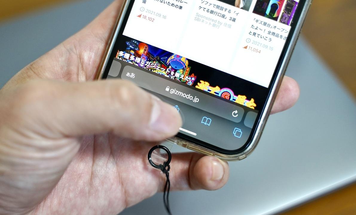 【iOS 15】Safariのタブが下に来て、めちゃんこ便利なんですけどー!