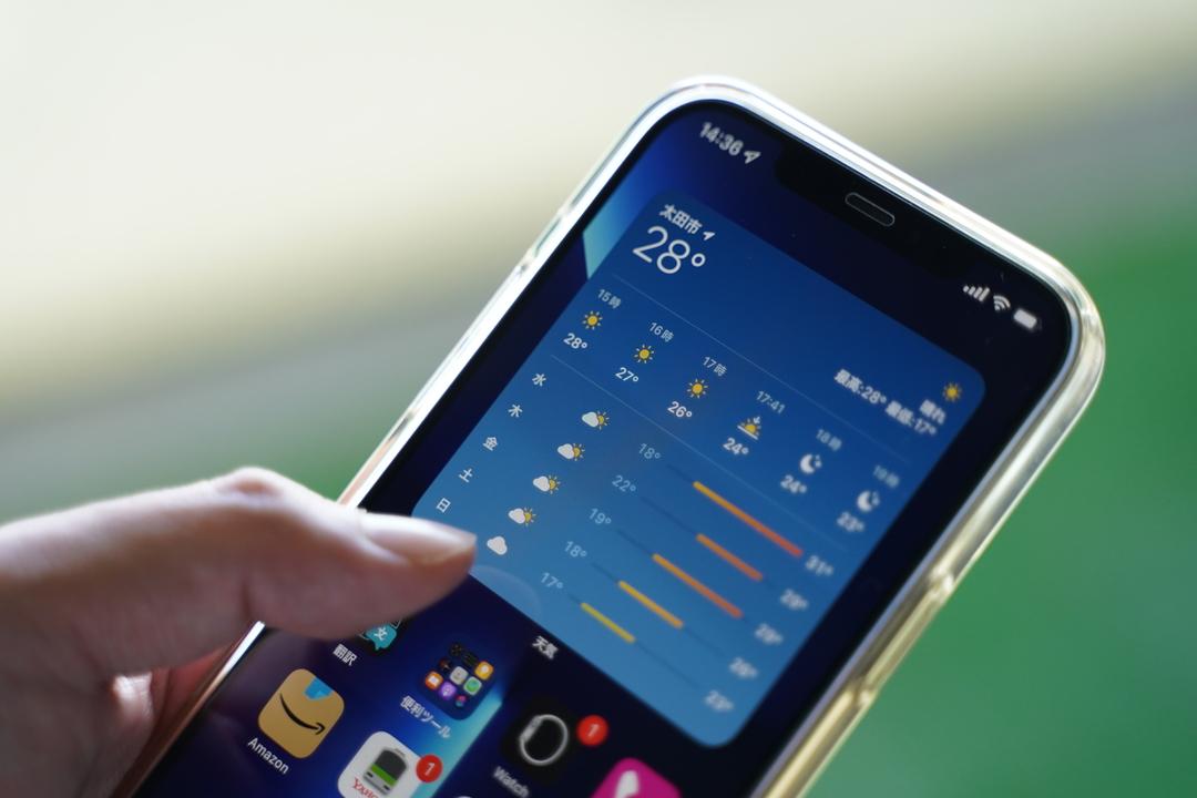 【iOS 15】お天気アプリ・ウィジェットが強化されすぎて違うアプリのようだ…