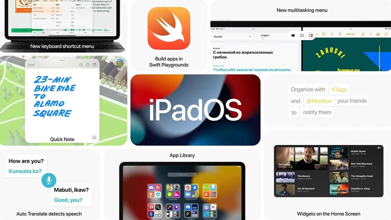 まず試したいiPadOS 15の新機能19