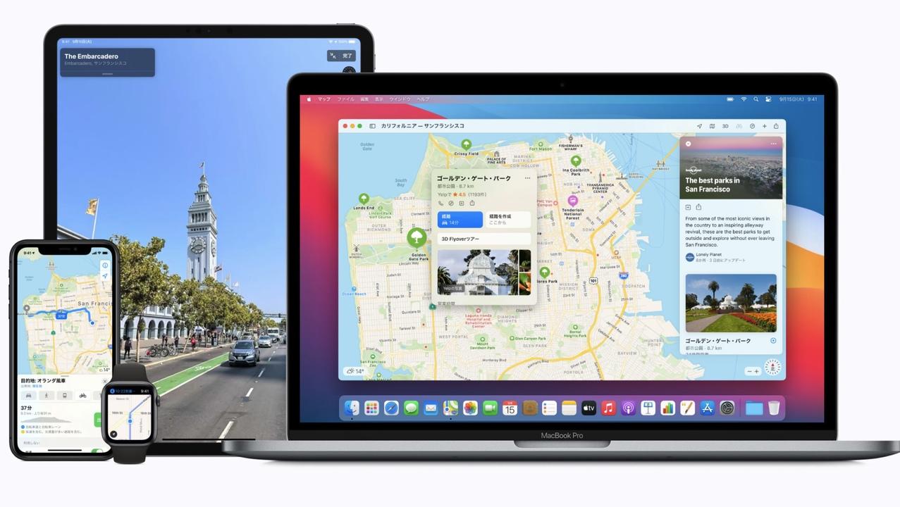 【iOS 15】【iPadOS 15】純正「マップ」のスゴイところ再発見。今年こそGoogleMapと勝負できる?