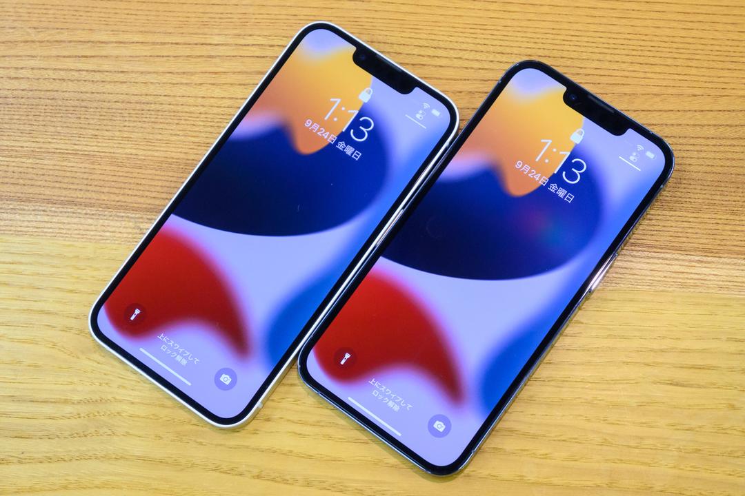 購入の参考に! iPhone 13とiPhone 13 Proの両者の違いをチェック!