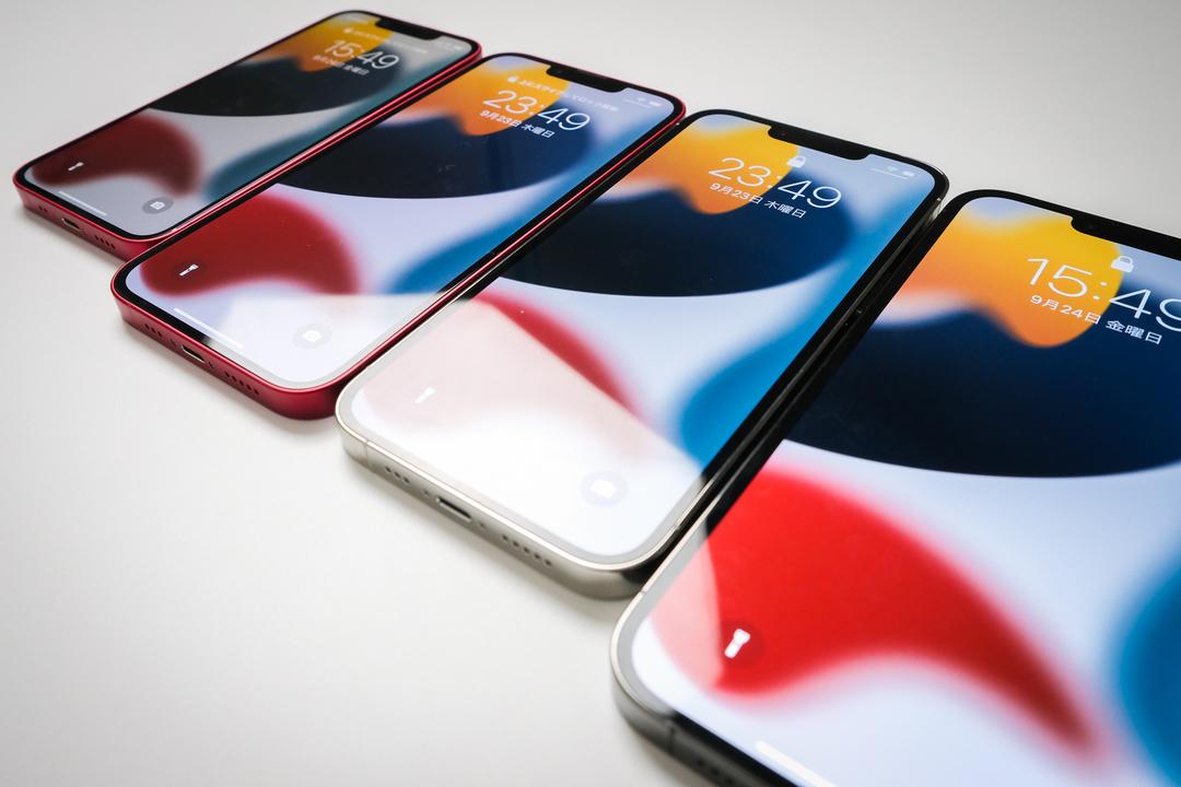 iPhone 13シリーズのサイズを全部比較。初代SEや8とも比較してみたよ