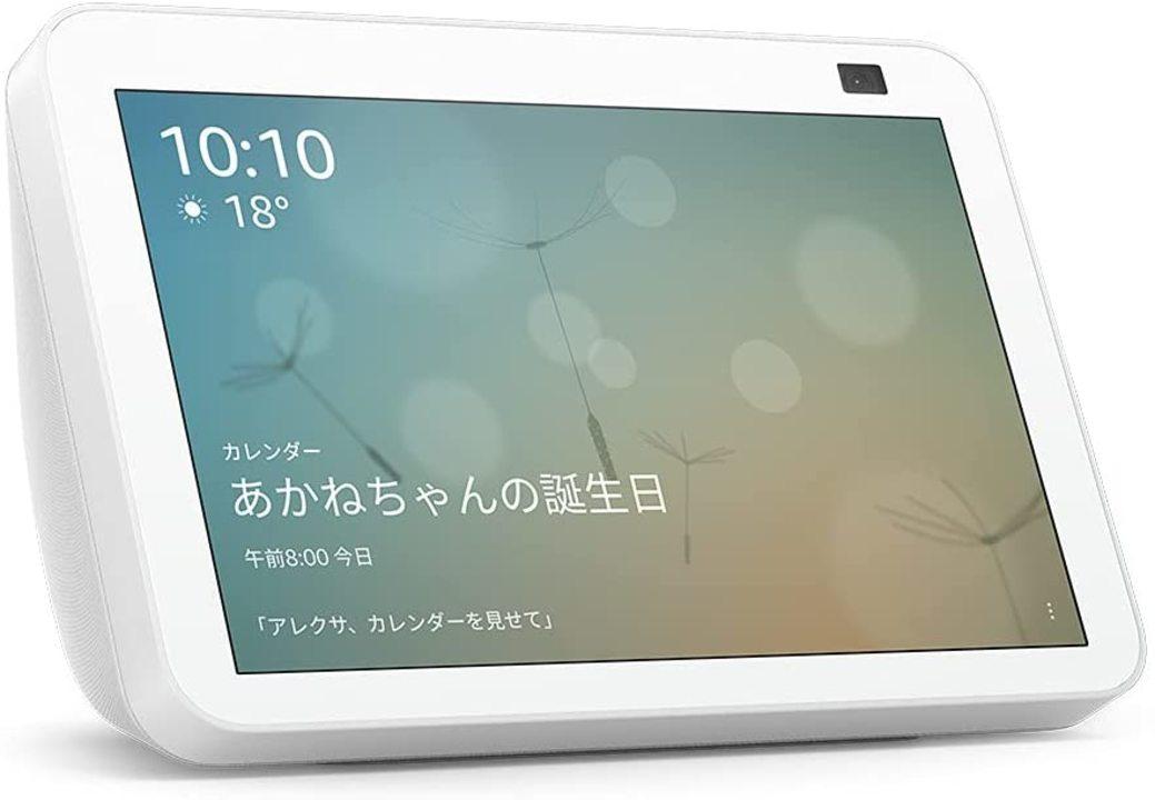 【Amazonタイムセール】最大7,000円オフ!? Echoシリーズが過去イチ安いから、ちょっと置き場を考えてくる!