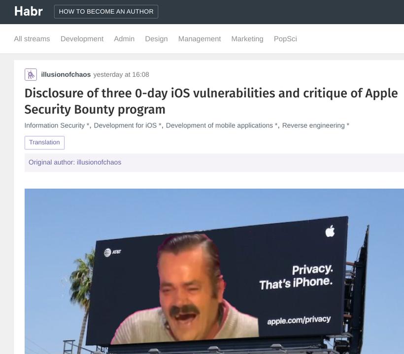 セキュリティ研究員もあきれる。iOSゼロデイ脆弱性が3つ同時公開
