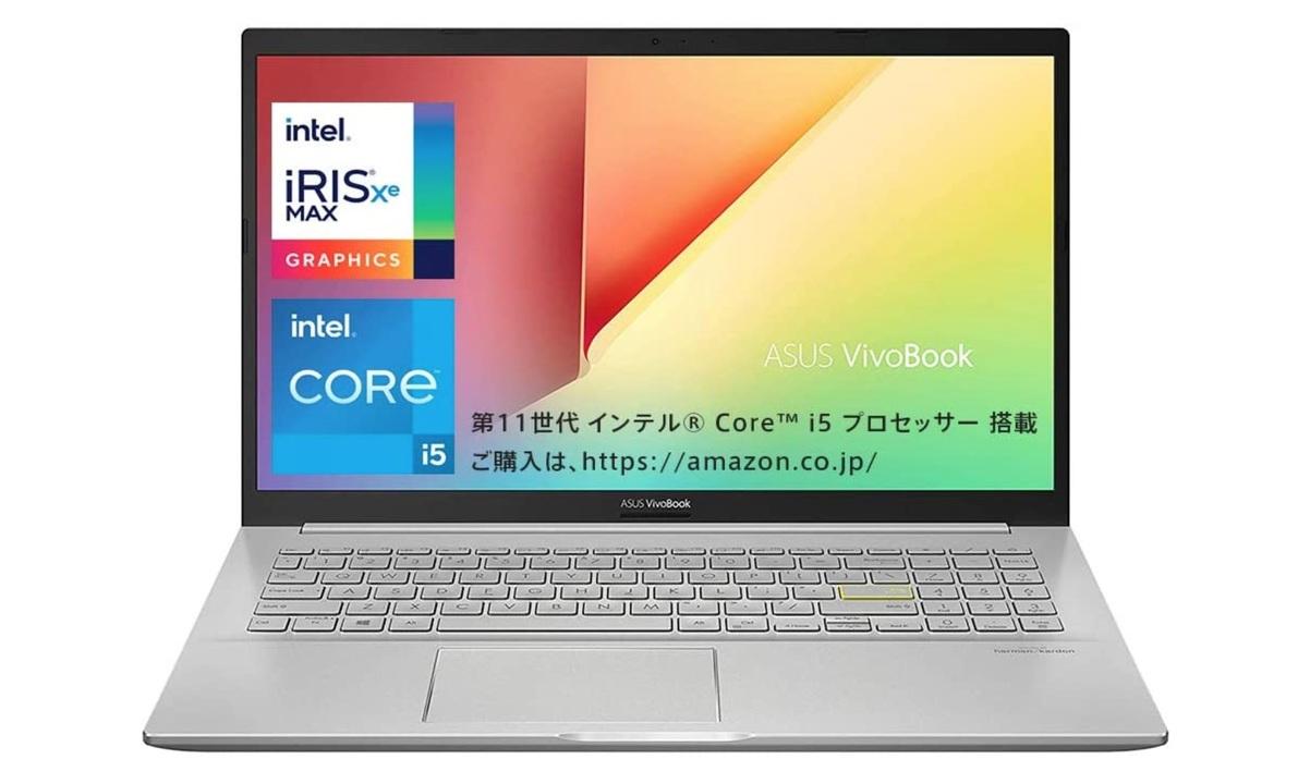 【Amazonタイムセール祭り】PCや周辺機器のお得品をピック。32%オフのASUS・15.6インチノートPCなどがお買い得