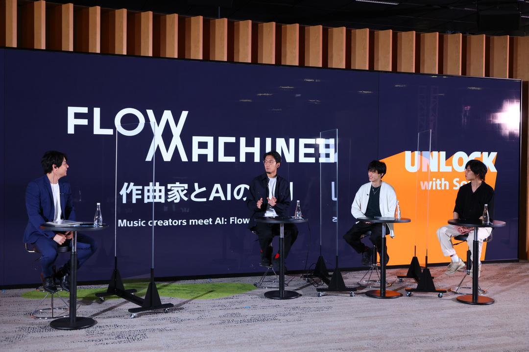 AIが無限に生成するメロディー、その出会いもまた運命。作曲家とAIの共創について、tofubeatsら音楽クリエイターが語る