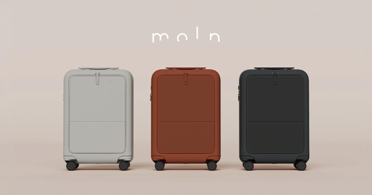 そう!これが欲しかった品質、デザイン、価格バランス。「moln」のスーツケースが今から楽しみ