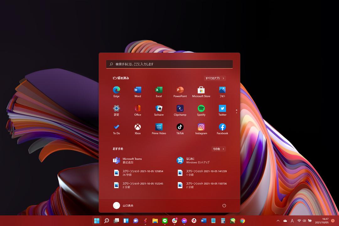すっきり使いやすいかんじ!Windows 11に触ってみました