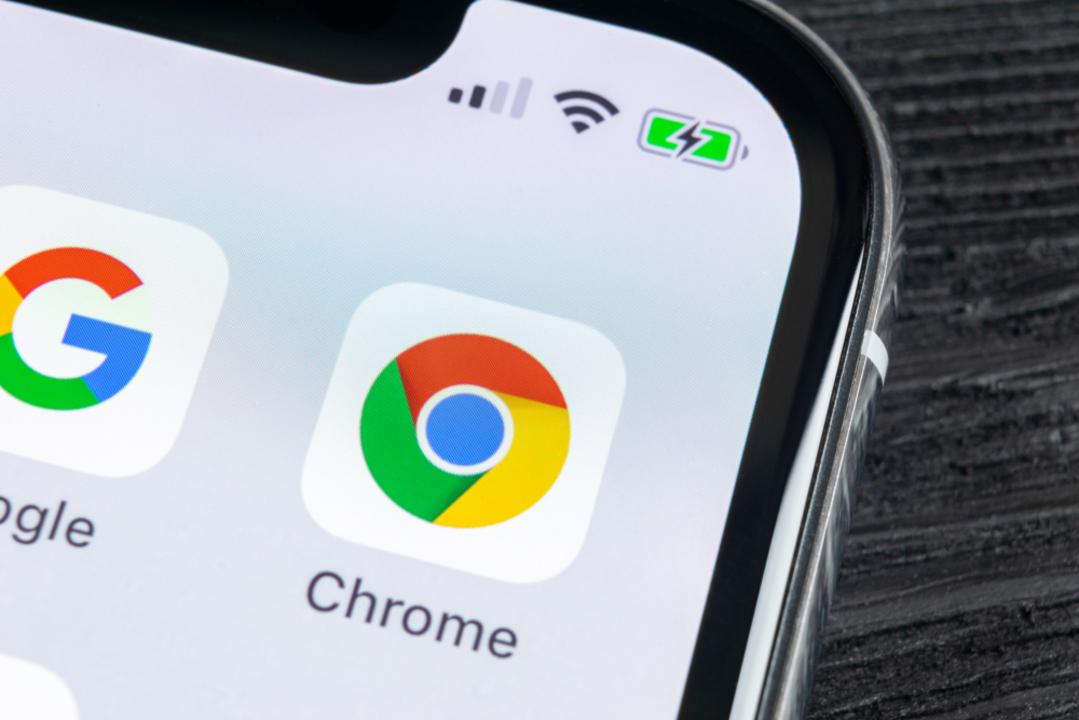 Google Chrome、今すぐ更新したほうがいい