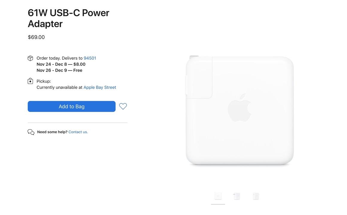 MacBook Proの予兆は続く。今度は「61W USB-C電源アダプタ」が欠品中