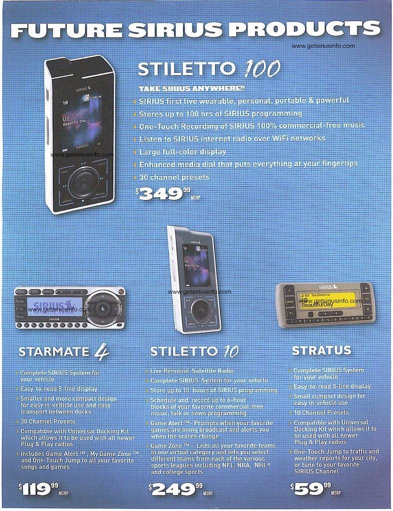 「SIRIUS Stiletto」:衛星ラジオ受信携帯端末の画像