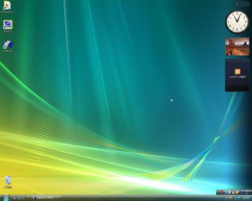 080115Microsoft-03.jpg