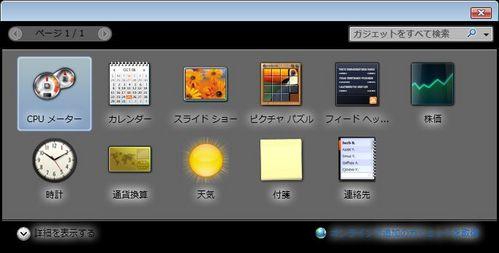 080115Microsoft-04.jpg