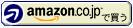 remote-buy-jp2._V45733929.jpg